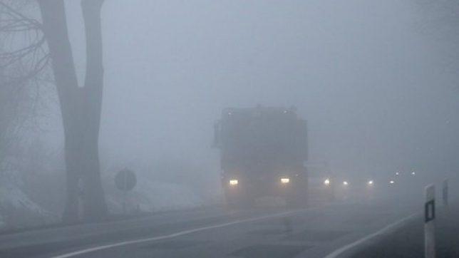 Запоріжжя та область накриє туман