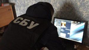 СБУ припинила діяльність хакерів, які вкрали майже 200 тисяч гривень у запорізької