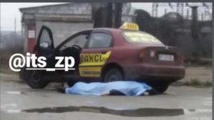 У Запоріжжі перехожі знайшли труп таксиста
