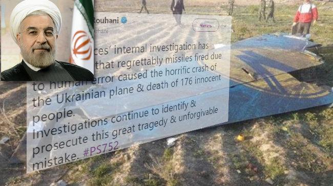 Президент Ірану підтвердив, що український лайнер був збитий ракетою