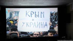 В Запорожье состоялась премьера фильма про аннексию Крыма,— ВИДЕО