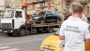 В Запорожье набирают инспекторов по парковке