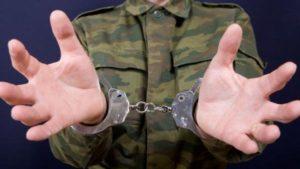 У Запоріжжі солдат-контрактник самовільно покинув службу, за що отримав термін