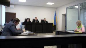В Запорожской области не состоялся суд по Бутрименко из-за его отсутствия