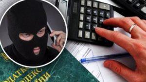 Внимание, мошенники! Запорожских предпринимателей пугают проверками
