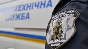 У спальному районі Запоріжжя вибухотехніки перевіряли знайдені міни, — ВІДЕО