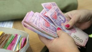 В Запорожской ОГА объяснили, зачем требовали экономить на премиях и надбавках для бюджетников