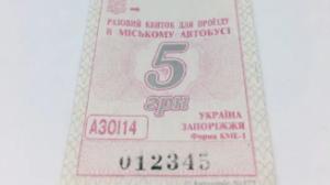 Житель Запорожья продает «счастливый» автобусный билет с уникальным номером за 10 тысяч гривен, – ФОТО