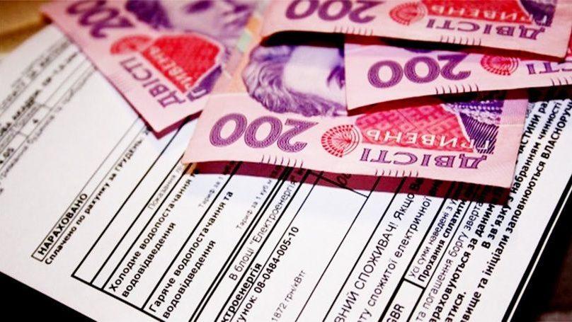 Директор «Гортеплосетей» рассказал, почему жители Запорожья не увидели снижения оплаты в платежках за отопление
