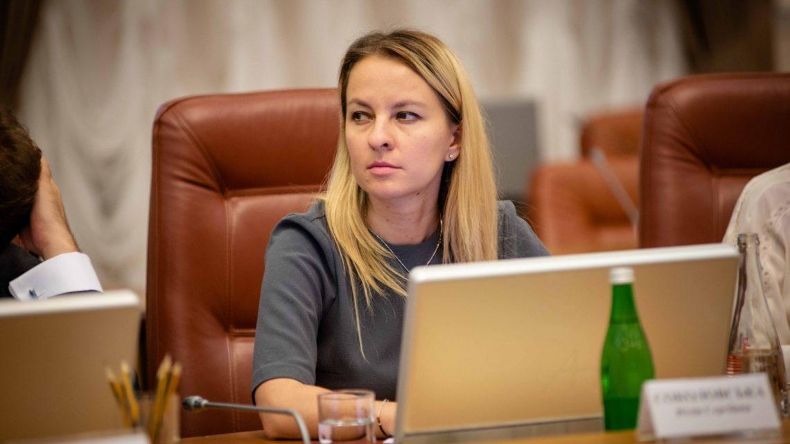 В Запорожскую область с рабочим визитом приедет министр социальной политики Украины