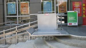 Подъемники для инвалидов – оптимальное решение для организации безбарьерной среды в общественных местах
