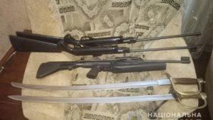 У жителя Бердянска изъяли целый арсенал оружия, — ФОТО
