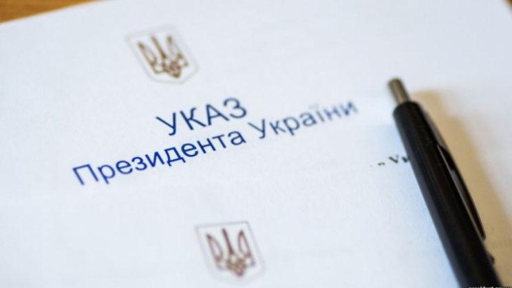 Чергова РДА в Запорізькій області отримала нового очільника