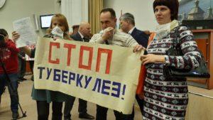 «Стоп туберкулез»: в мэрии Запорожья вышли против закрытия тубдиспансеров, — ФОТО