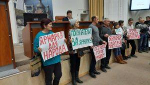 В запорожской мэрии на сессии снова митинговали торговцы с ярмарки возле цирка, — ФОТО