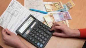 Запорожцы задолжали за коммуналку 3 миллиарда гривен