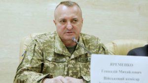 Запорізький обласний військовий комісаріат отримав нового очільника