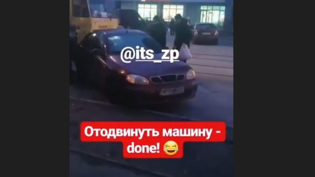 В Запорожье очередной автохам заблокировал проезд трамваям, — ВИДЕО