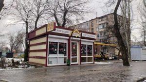 В Запорожье демонтировали очередной МАФ без разрешительных документов