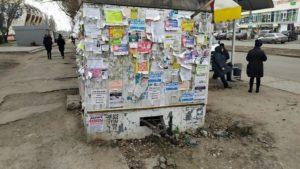 В Днепровском районе демонтировали