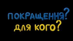 Пологівець створив анімаційну картину про Україну, — ВІДЕО