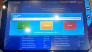 Депутаты в Энергодаре испытали новую систему голосования