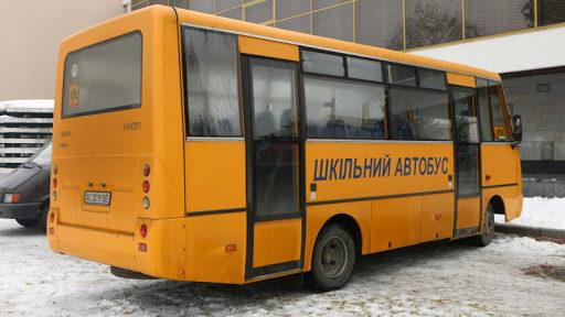 Для школярів Запорізької області хочуть закупити автобусів більш ніж на 50 мільйонів гривень