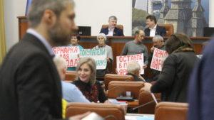 Как в Запорожье проходит заседание городского совета, – ФОТОРЕПОРТАЖ