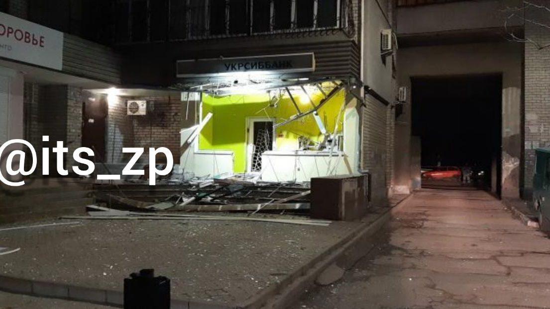 У Запоріжжі в Бородінському мікрорайоні підірвали банкомат, - ФОТО