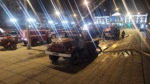 В Запорожье произошел пожар в дворце культуры «Днепроспецсталь», – ФОТО