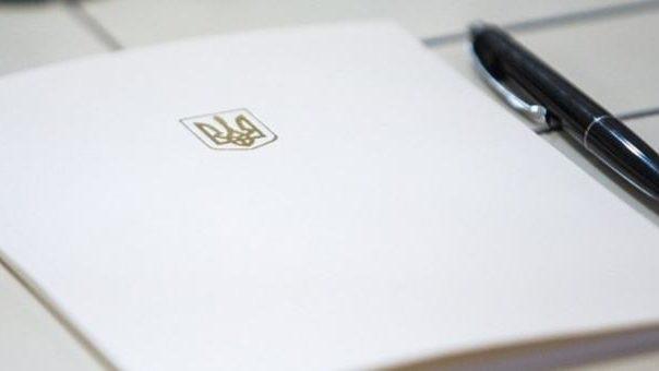 Президент назначив нового очільника Оріхівської райдержадміністрації: що в його декларації