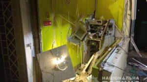 В інтернеті опублікували відео з підривом банкомату в Запоріжжі