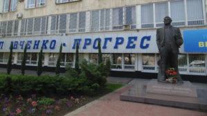 В Запорожье на ГП «Ивченко-Прогресс» планируются массовые сокращения, – СОЦСЕТИ