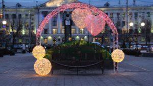 В Запорожье на бульваре Шевченко ко Дню святого Валентина сделали новую фотозону, – ФОТО