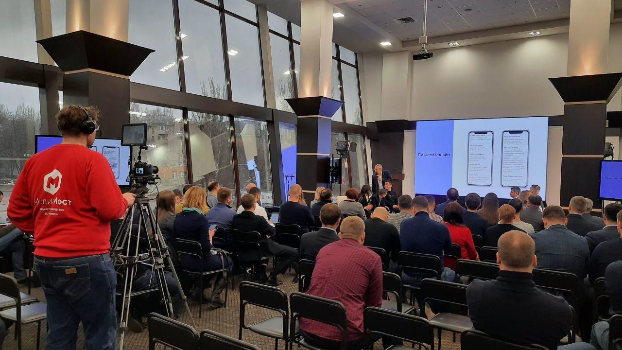 В Запорожье началось первое выездное заседание комитета Верховной Рады по вопросам цифровой трансформации, – ФОТО