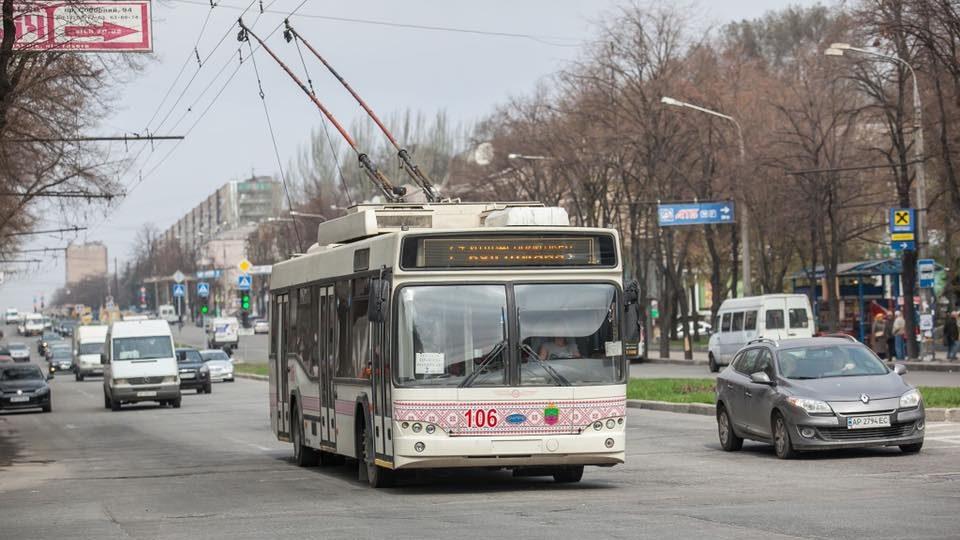 #сиди_вдома: від сьогодні в Запоріжжі для пільговиків тимчасово скасували безкоштовний проїзд