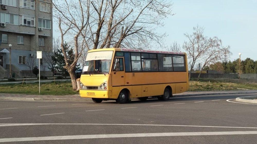 В одном из городов Запорожской области на время карантина прекратит работу общественный транспорт