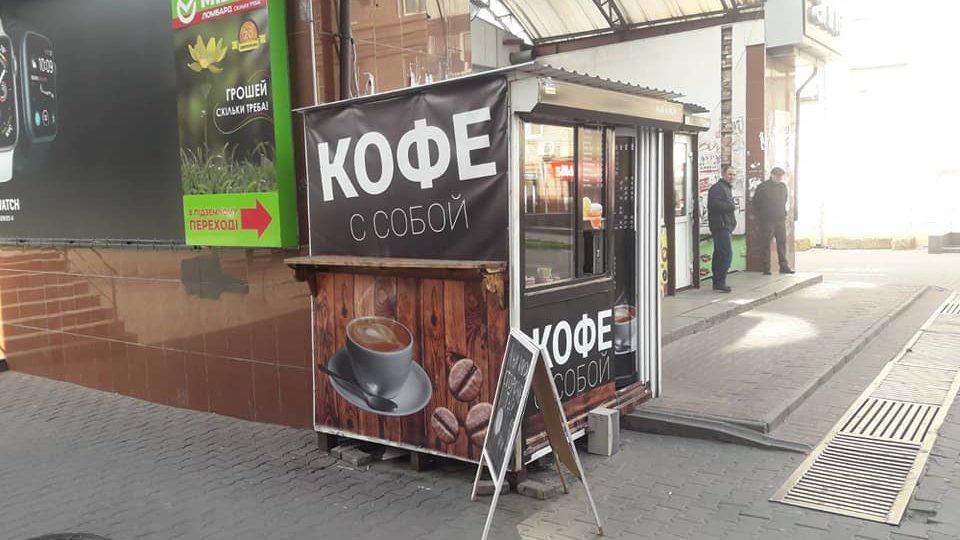 В центре Запорожья демонтировали чайно-кофейный киоск, — ФОТО