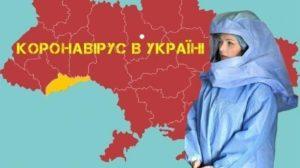 В Запорожской области завтра начнется общенациональный карантин