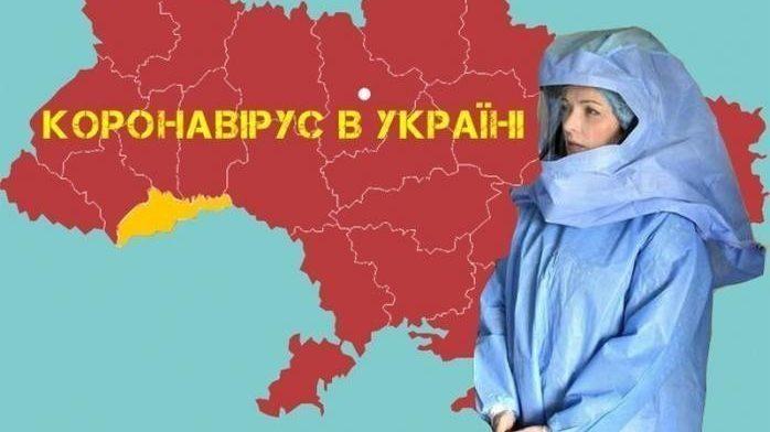 В Запорізькій області завтра почнеться загальнонаціональний карантин