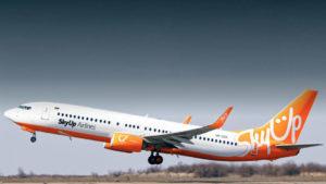 Украинский лоукостер SkyUp отменил 5 рейсов из Запорожья