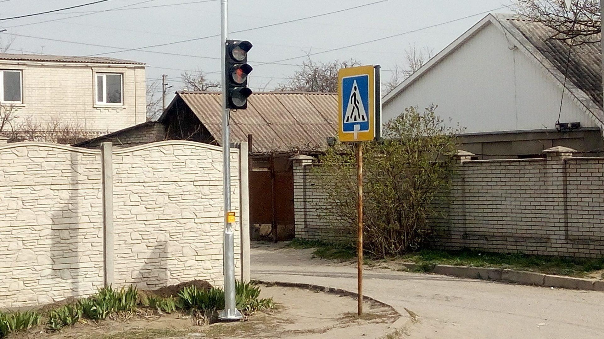 В Запорожье на сложном перекрестке установили новые светофоры