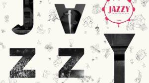 Організатори фестивалю Zaporizhzhia Jazzy повідомили про скасування заходу через карантин