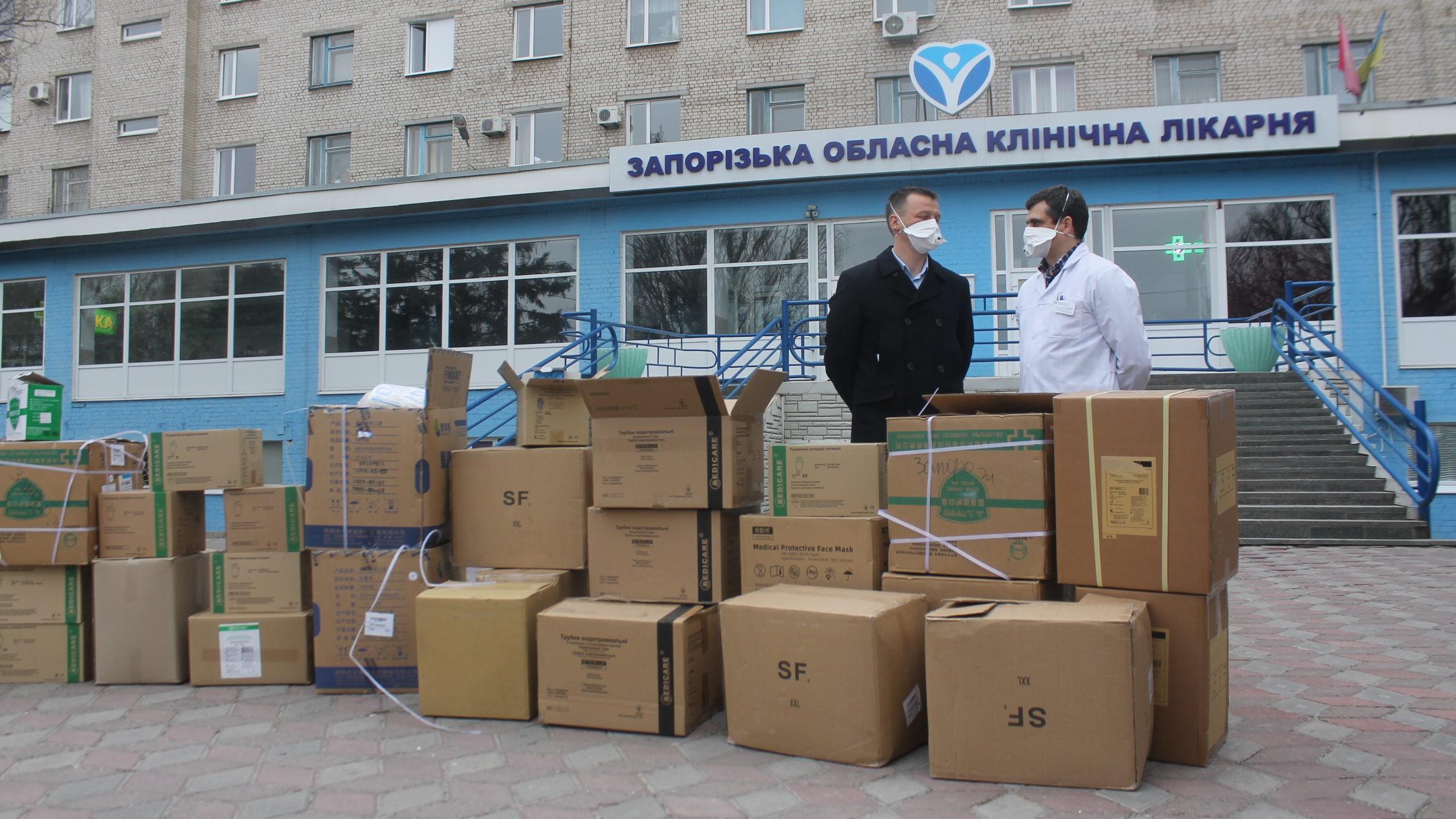 Борьба с коронавирусом: крупный бизнес передал Запорожской области большую партию медоборудования и средств индивидуальной защиты, – ФОТОРЕПОРТАЖ