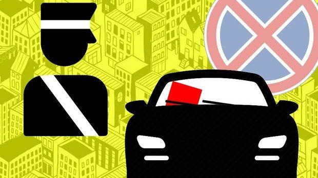Запорожские инспекторы по парковке за четыре дня выписали штрафов на 63 тысячи гривен