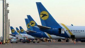 МАУ закриває авіарейси із Запоріжжя
