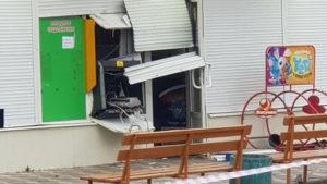 На Запоріжжі минулої ночі підірвали банкомат, — ФОТО