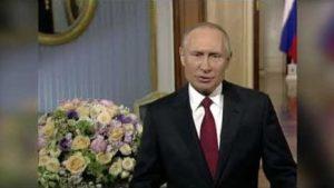 У Мелітополі з Міжнародним жіночим днем вітав Путін