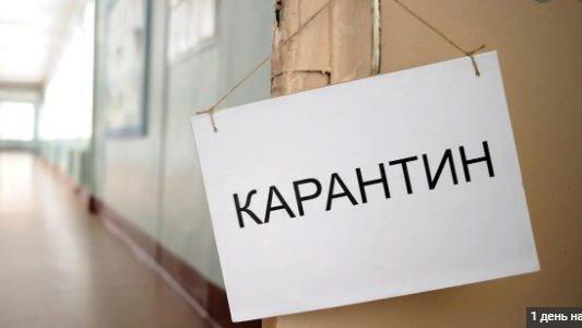 В Запорожье на карантин закрывают магазины, кафе и рестораны, фитнес-клубы, ТРЦ и рынки, – мэр Буряк