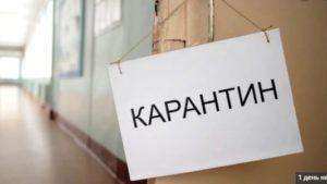 В Запорожской области на время карантина прекратят концерты, кинопоказы и выставки, – замглавы ОГА
